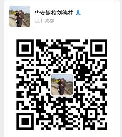 微信图片_20210810125859.png